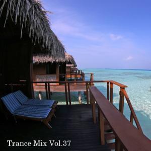 Trance Mix Vol.37
