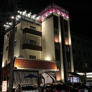 沖縄2日目の宿は センチュリオンホテルリゾート沖縄名護シティ