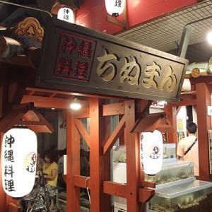 沖縄での飯特集