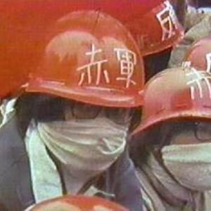 春秋  /  警察署に火炎びんを投げつける若者たち・・・ 通称「赤軍派」・・・ / 日本経済新聞