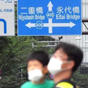 【路上感撮】「橋」の英語表記…? / 産経フォト