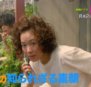 テレビドラマ 三昧