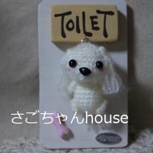 やっぱり編み編み~♪