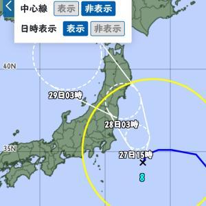 台風8号仙台へまっすぐ来てる