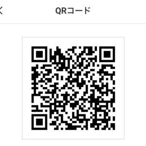 動画付きコットンパールの実のペンダントトップをお申込みくださったF様へ。