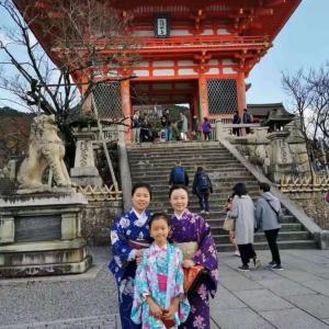 京都の名所!KIMONOで清水寺