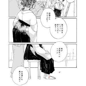 袴を着る。