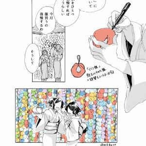 【映える!】八坂庚申堂