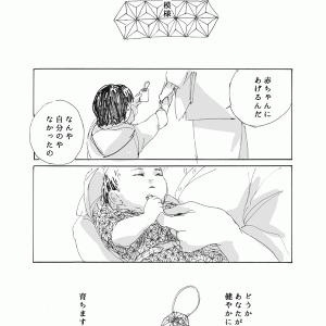 麻の葉模様