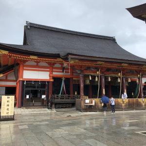 八坂神社の夏越の祓。 五建ういろの水無月