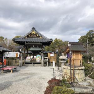 京都 神泉苑 恵方社!2021年の恵方は南南東。