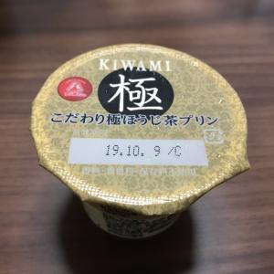 ほうじ茶感MAX!〜アンディコ こだわり極ほうじ茶プリン〜