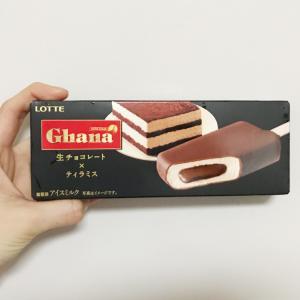ガーナのアイス。〜Ghana 生チョコレート×ティラミス〜