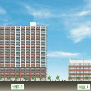 いわき駅並木通り地区再開発事業 施設計画を変更