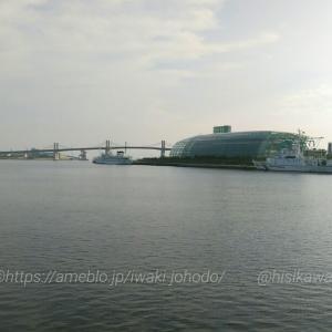 小名浜港 アクアマリンパーク