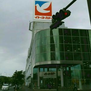 イトーヨーカドー平店2月末で閉店 跡地に商業施設建設検討