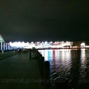 小名浜港アクアマリンパークの夜景