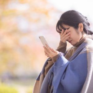 【迷惑メール】三菱UFJ会社から緊急のご連絡【フィッシング要注意】