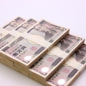 【お金あげます系詐欺】代行センターと連絡取れましたか?29,000,000円
