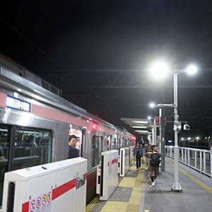 【東横線では日吉を出てから座って】LTE開始です。