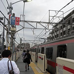 【東横線ではLTE】やってみました