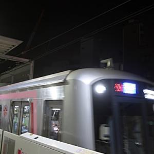 【東横線ではWiMAX2+】やってみましょう