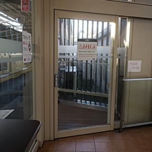 【駅では今日も待合室行】となりました