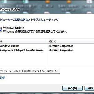 【Windows7マシン】仕方ないのでいろいろやってみましたが・・・