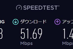 【目黒線では運よく大岡山で座れました】では、WiMAX2+開始です。