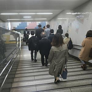 【駅に着いたのは最悪】のタイミングかも・・・