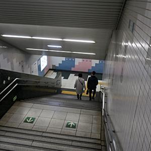 【駅に着くと・・・・】ちょっと異変かも・・・・
