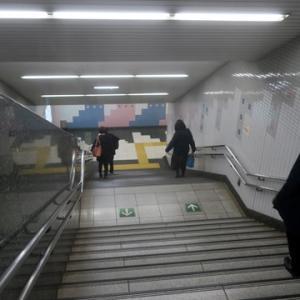 【駅に着くと・・・・】なんかよそ日宇那時間かと思ったのですが・・・