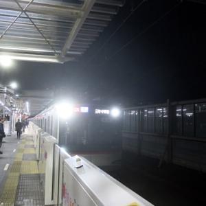 【東横線では日吉を出てから座って・・・】LTEやってみました