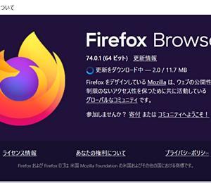 【Firefox75】リリースのようです。