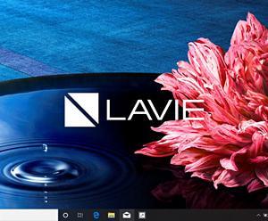 【Lavie Pro Mobile】取り出してみました。