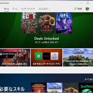 【Windowsストアアプリ】今日も少し更新があったようですね。