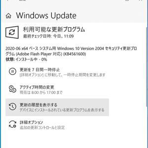 【CF-MX4】Windows10 2004でも更新です。