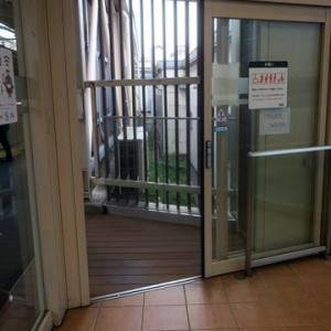 【駅に着いたら待合室行】でありました。