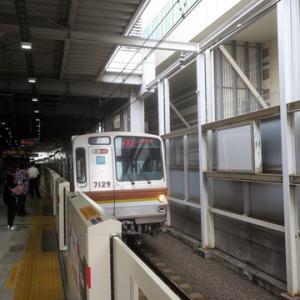 【東横線ではソコソコの混雑で・・・】日吉を出てから座ってLTEやってみました