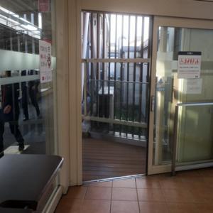 【駅では待合室行の運命】でありました。
