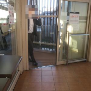 【駅では待合室行】の運命でした。