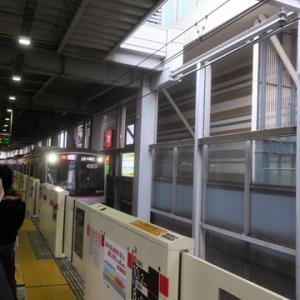 【東横線に乗ってWiMAX2+】やってみました。