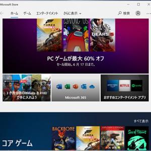 【Windowsストアアプリ】少し更新があったようですね。