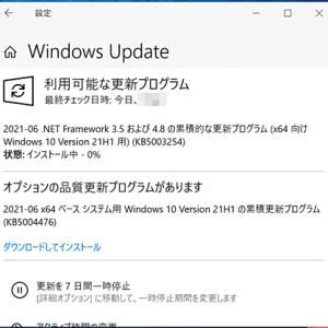 【Lavie Pro Mobile】Windows10 21H1でも更新です・・・その1