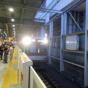 【東横線もかなり混んでいて・・・・】日吉を出てから座ってLTEやってみました。
