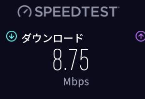 【目黒線でWiMAX 5G】やってみましたが・・・