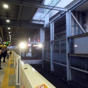 【東横線は結構混んでいて・・・】日吉を出てから座ってLTEやってみました