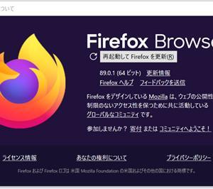 【Firefox 89.0.2】リリースのようですね。