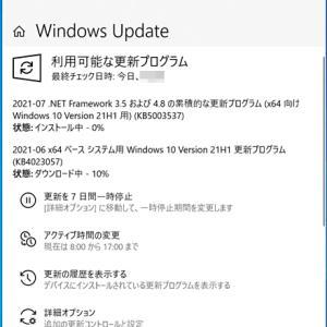 【DELL Inspiron 7391】Windows10 21H1でも更新です。
