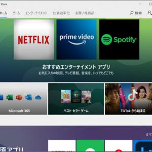 【DELL Inspiron 7391】Windowsストアアプリも更新です。
